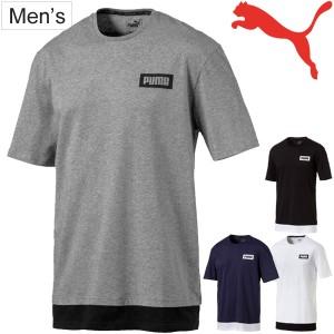 Tシャツ 半袖 メンズ プーマ PUMA REBEL TEE スポーツスタイル カジュアル ロゴT トレーニング フィットネス d5a781e0f