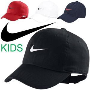41dffdea8c9f5 キッズ キャップ 子ども用 ナイキ NIKE ヘリテージキャップ 帽子 ジュニア スウォッシュ ロゴ アクセサリー スポーツ カジュアル