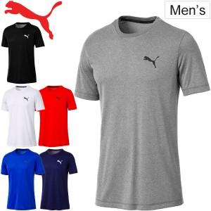 Tシャツ 半袖 メンズ プーマ PUMA ACTIVE SS TEE トレーニングウェア ランニング ジョギング 男性 61e42079b