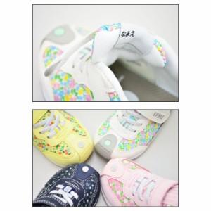 529056027821b キッズシューズ ジュニア 女の子 子ども イフミー IFME 子供靴 15.0-19.0cm スニーカー ベーシック 花柄 フラワー  30-9014