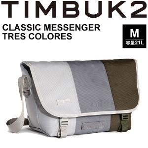 862b2c9ace91 メッセンジャーバッグ TIM BUK2 ティンバック2 クラッシックメッセンジャー Mサイズ 21L/ショルダーバッグ /