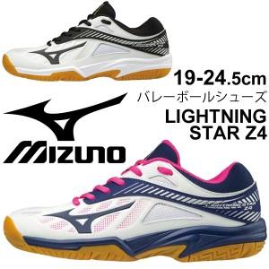 mizuno wave lightning z5の画像