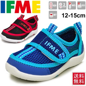 70bd6fa261b41 ベビー ウォーターシューズ 男の子 女の子 子ども イフミー IFME 子供靴 12.0-15.0cm アクアシューズ 水陸両用  スニーカー 22-9005