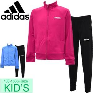 3ce2122aee586 ジャージ 上下セット キッズ ジュニア 女の子 adidas アディダス ジャケット ジョガーパンツ 子供服 スポーツウェア /