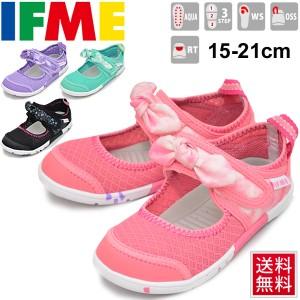 656745f9b320f キッズシューズ サンダル ウォーターシューズ ジュニア 女の子 子ども イフミー IFME 子供靴 15.0-21.0cm