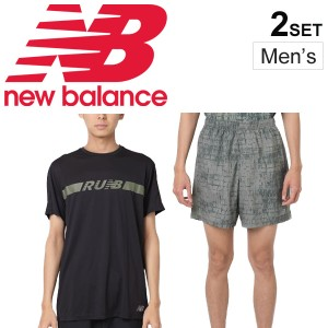 cef6fd96bb1dd ランニングウェア 半袖Tシャツ 7インチショーツ 上下セット メンズニューバランス Newbalance マラソン レース 男性