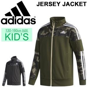8156737eb1cbd7 キッズ ジャージ 男の子 女の子 子ども アウター アディダス adidas DAYS ジャケット ジュニア トレーニングウェア 子供服 130