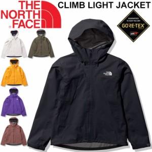 レインジャケット 防水 ゴアテックス アウター レディース/ノースフェイス THE NORTH FACE クライムライトジャケット/アウトドアウェア