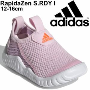 キッズ スリッポン シューズ スニーカー 12-16.0cm ベビー 子供靴/アディダス adidas RapidaZen S.RDY I/サマーシューズ 男の子 女の子