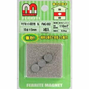マグネット異方性 WAKI FMG-002 マル