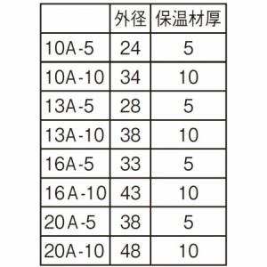 保温材付架橋ポリエチレン管(給湯用) T100N-2-10A-10-R