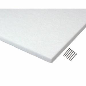 吸音カラー硬質フェルトボード300角 白 KQFT309-7