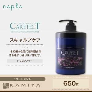 """""""ナプラ ケアテクト HB スキャルプ トリートメント 650g"""""""