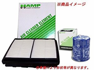 HAMP(ハンプ)/オイルエレメント/エアフィルターSET[H1722-P36-020+H1540-RTA-003]/ビート PP1用