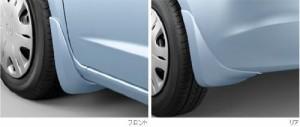Honda(ホンダ)純正 マッドガード(フロントリア用)(左右セット)ブリリアントスカイ・メタリック 08P00-TF0-090A フィット