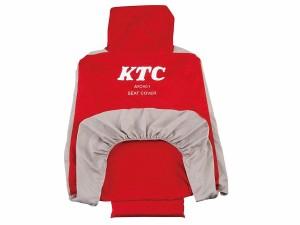 KTC(京都機械工具)/シートカバー [型番:AYC401]