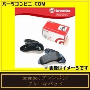 brembo(ブレンボ)/ブレーキパッドフロントBLACK(ブラック)/P50 035/MERCEDES BENZ