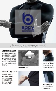 おたふく手袋 冷感・消臭 半袖ハイネックシャツ JW-624 白 3LサイズUV CUT生地仕様 ストレッチタイプ