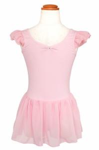 在庫●-ピンク
