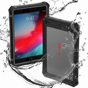 03f2ca8a93 2019新型 スマホ 防水ケース apple ipad mini5 カバー ipad mini 5 防水ケース ipad mini5