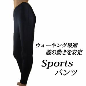 9ad291228a1666 【新発売】スポーツウェア レディース レギンス スパッツ フィットネス ジム スポーツ ヨガウェア ウォーキング ヨガ ランニング