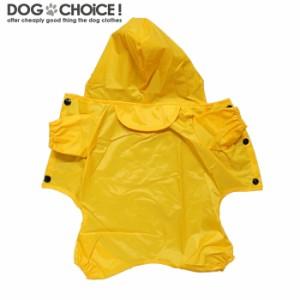 【カモフラージュ柄もあり】【10#】フード付きフルカバータイプのレインコート リード穴あり 前ボタンタイプ  雨の日の散歩や梅雨時期に