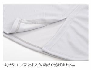 54d4a6f6f0fc4b LINE.B(ラインビー) スカート FT0138 / スポーツスカート 軽量 軽い ランニング ウォーキング ジム ヨガウウェア テニス ゴルフ