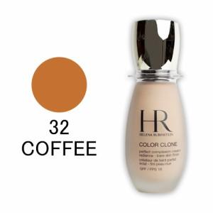ヘレナルビンスタイン カラー クロン N リキッド ファンデーション コーヒー ( 32 COFFEE ) 30ml HELENA RUBINSTEIN COLOR CLONE FOUNDAT