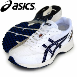 アシックス ターサージャパン 1013A007 100 WHITE/BLUE PRINT ランニングシューズ メンズ クッション ねばり強さ フルマラソン 人気モデ