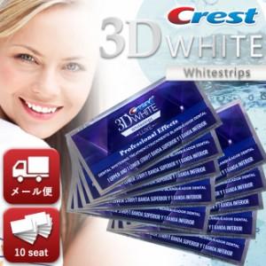 テープ 3d ホワイトニング