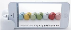 記念品 プチギフト  有田焼(アイフォンスタンドリンゴ型・携帯置き)粗品 プチ