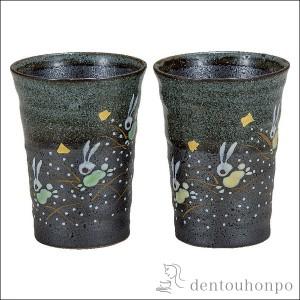 ペアフリーカップ はねうさぎ ( 焼酎グラス ビアカップ ビールグラス フリーカップ グラス 九谷焼 結婚 出産 内祝い 引き出物 金婚式 )