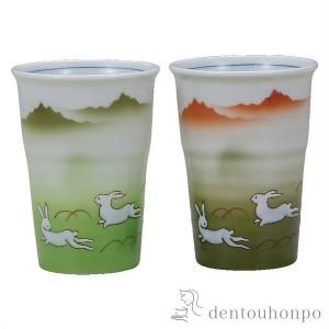 ペアフリーカップ 山うさぎ ( 焼酎グラス ビアカップ ビールグラス フリーカップ グラス 九谷焼 結婚 出産 内祝い 引き出物 金婚式 )