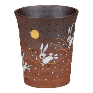 フリーカップ はねうさぎ ( 焼酎グラス ビアカップ ビールグラス 九谷焼 結婚 出産 内祝い 引き出物 金婚式 誕生日プレゼント 還暦祝い )
