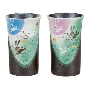 フリーカップ はねうさぎ ペア ( 焼酎グラス ビアカップ ビールグラス 九谷焼 結婚 出産 内祝い 引き出物 金婚式 誕生日プレゼント )