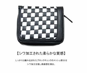556312085bcd 財布 メンズ 二つ折り 二つ折り財布 コンパクト チェック 黒 白 ラウンドファスナー
