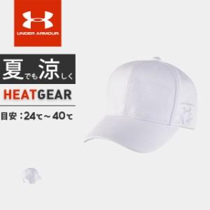 b0f78901cb836 UNDER ARMOUR メンズ ベースボール キャップ 帽子 UA プラクティス ヒートギア 野球 トレーニングウエア 131