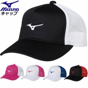 ミズノ ユニセックス キャップ 帽子 62JW8002  MIZUNO テニス