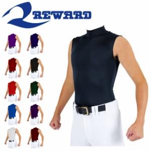 ネコポス レワード 野球 メンズ インナー ノースリーブシャツ ハイネック スリムスキン アンダーシャツ 袖なし ピタッと着用