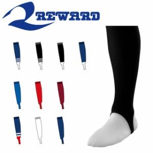 ネコポス レワード 野球 メンズ アンダーストッキング 靴下 ソックス ローカットストッキング 日本製 REWARD ST560