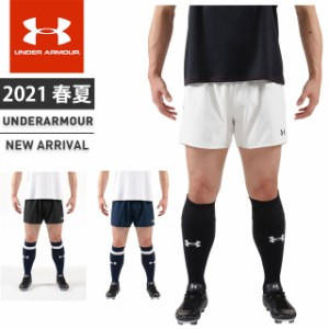 ネコポス アンダーアーマー メンズ UA TS ラグビー プラクティス パンツ ショーツ ショートパンツ ルーズ TS RUGB
