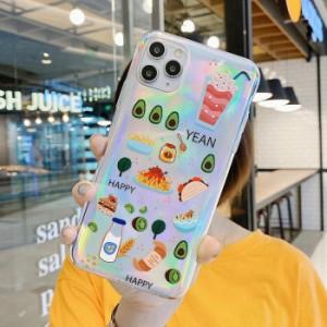 \1,980円/ 可愛い食べ物 イラスト オーロラ ソフト シリコン iPhoneケース カバー アボカド キウイ クロワッサン タコス フード