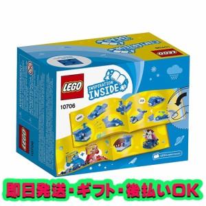 10706 LEGO レゴ クラシック アイデアパーツ青 作品