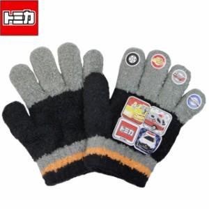 16bb753066685 手袋 ベビー 男の子 子供 トミカ ニット手袋 のびのび手袋 子供手袋 全2色