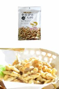 天ぷら サクサク 小麦粉の画像