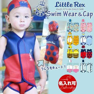 d83f3bb6eaac8 名入れ セーフティ スイムウェア スイムキャップ セット 水泳帽 水泳帽子 スイミングキャップ ラッシュガード