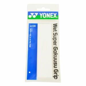 ヨネックス(YONEX)テニスグリップテープ ウエットスーパー極薄グリップ AC130-011(Men's、Lady's、Jr)