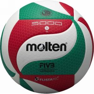 モルテン(molten)バレーボール 5号 (一般用・大学用・高校用) 検定球 フリスタテックバレーボール V5M5000 自…