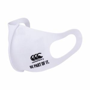 カンタベリー(canterbury)スポーツマスク AA00678 10(Men's、Lady's、Jr)