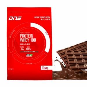 ディーエヌエス(DNS)プロテイン ホエイ100 プレミアムチョコレート風味 3150g 90食入(Men's、Lady's)